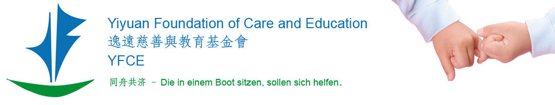 Yiyuan Foundation of Care and Education