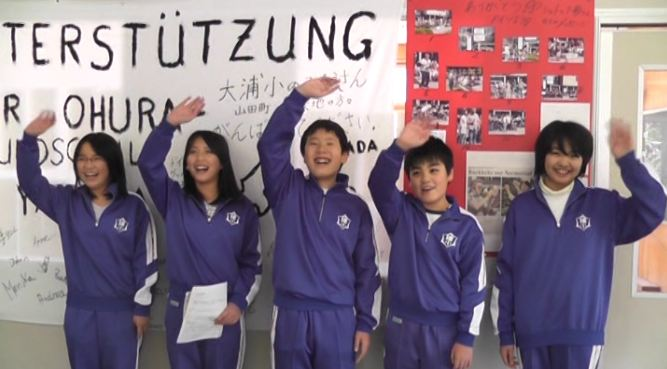 Die Kinder der Ohura Schule