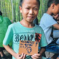 对邓小朋友的2015年度汇报 – SOS儿童村