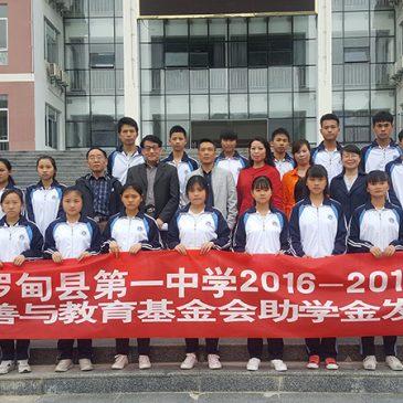 Herr Zhang überreicht Stipendien (Jahr 2016/2017)