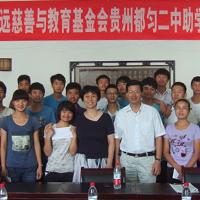 Frau Wu überreicht Stipendien in Südwestchina