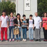 Stipendium für Minderheitenstudenten in Hainan 2012/2013