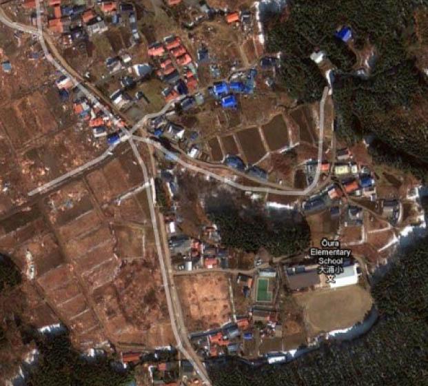 Ohura Grundschule nach dem Tsunami