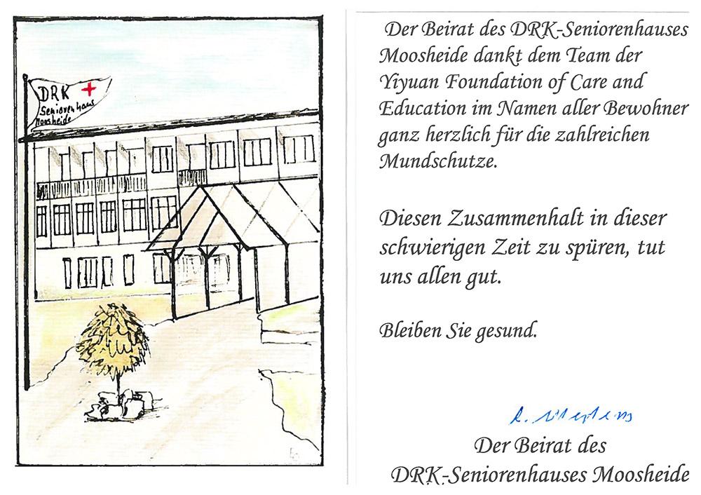 DRK Moosheide Dankesschreiben